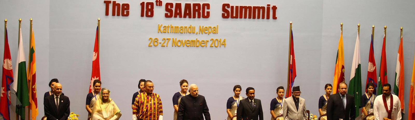 SAARC Disaster Management Center